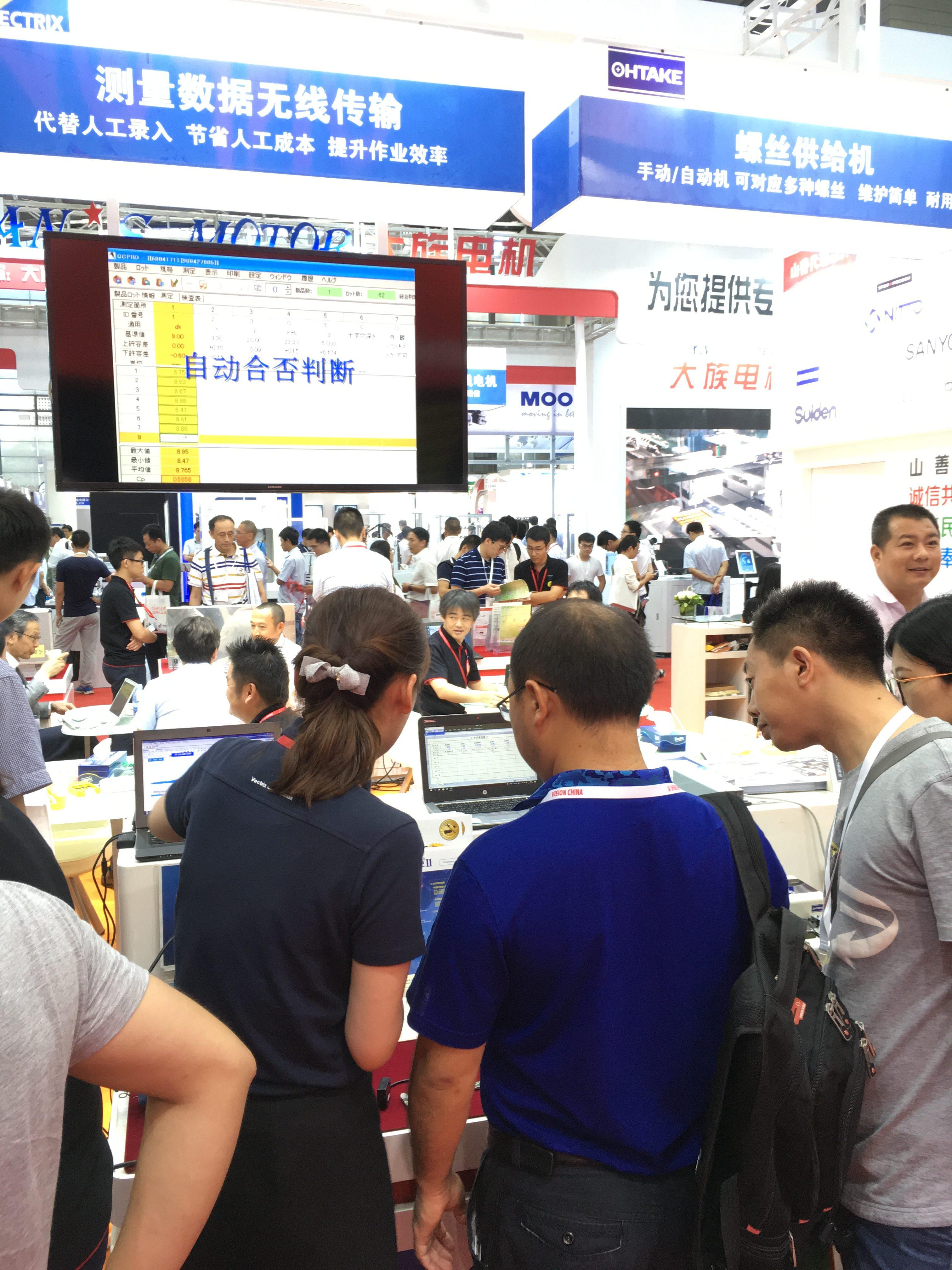 2017华南国际工业自动化展览会2