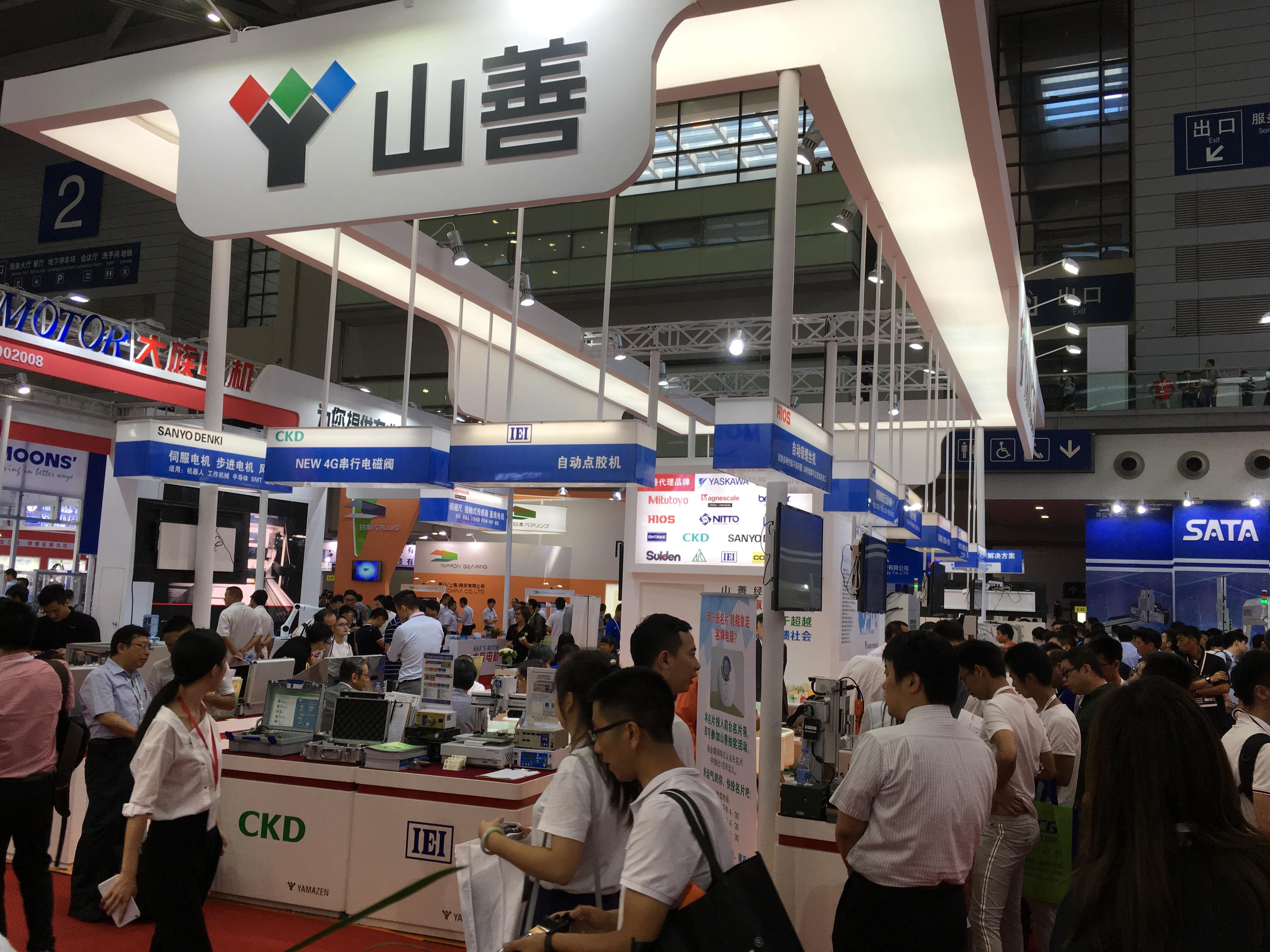 2017华南国际工业自动化展览会1