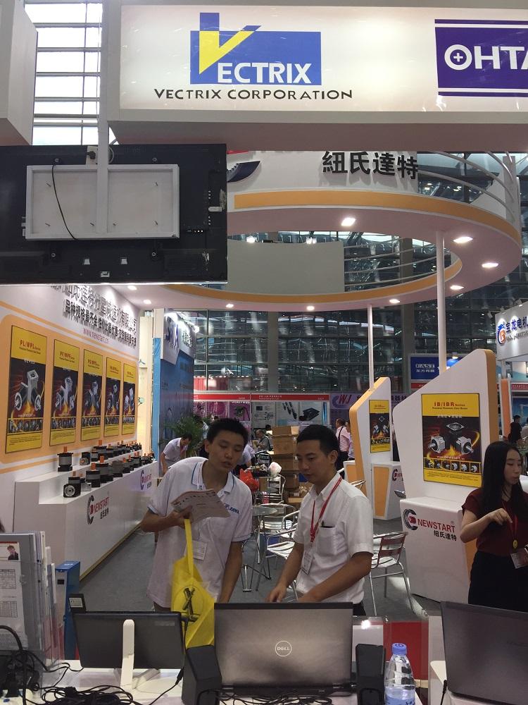 华南工业控制自动化国际展览会-1