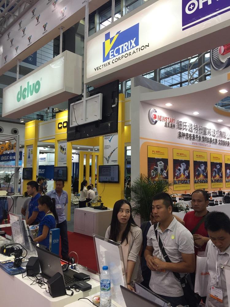 华南工业控制自动化国际展览会-2