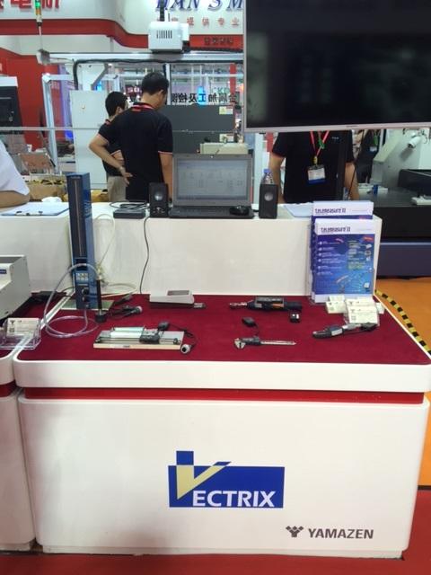 华南国际工业自动化展览会1