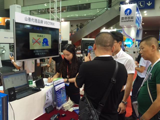 华南国际工业自动化展览会2