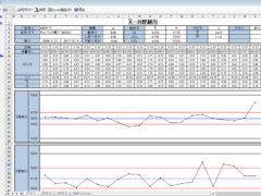 QCPRO管理图