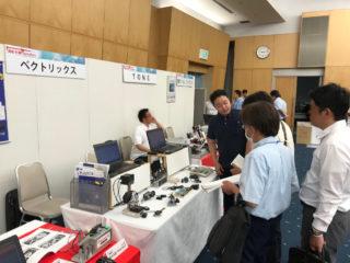 測定・計測Solution IN 熊本04