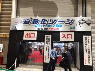 2019大阪どてらい市3