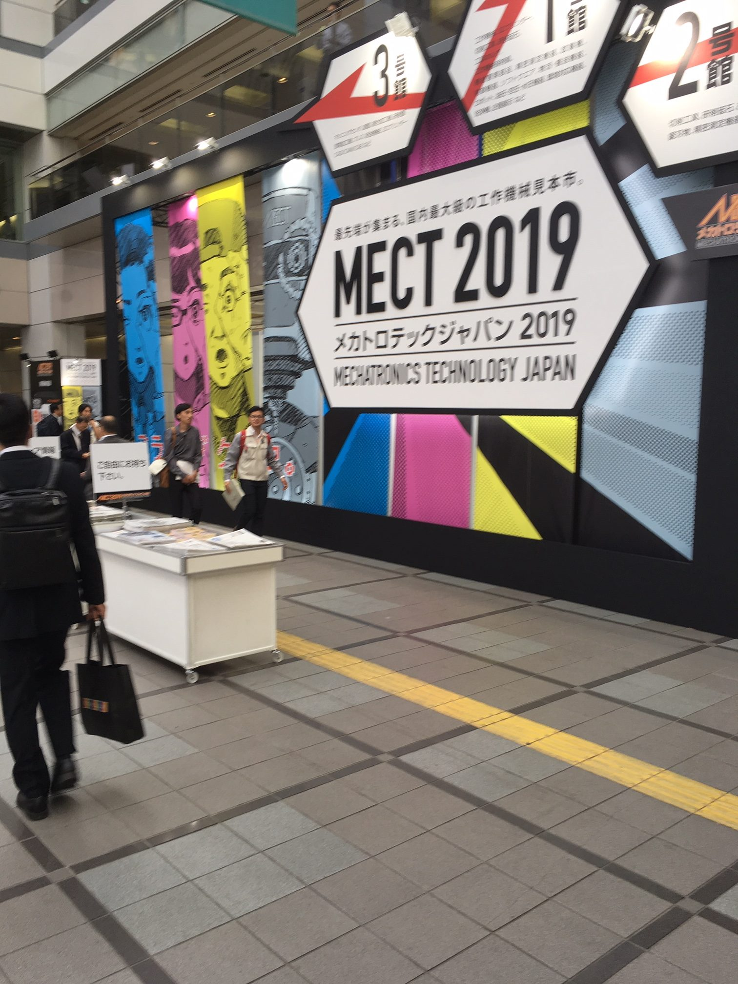 MECT2019-1