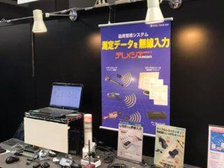 ものづくりフェア2019福岡3