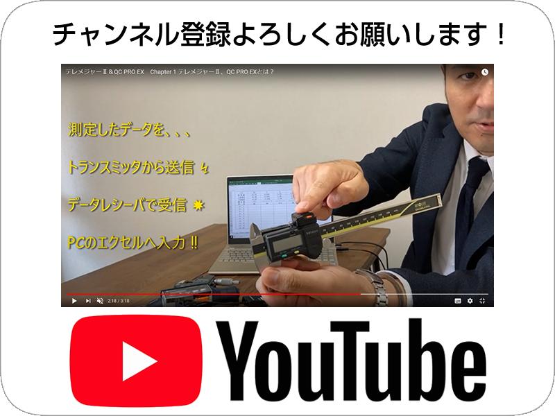 ベクトリックス公式YouTubeチャンネル
