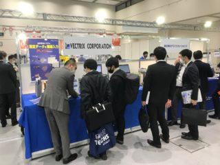 2020ひろしまAI・IoT進化型ロボット展示会④