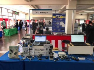 2021 測定・IoT Solution in 京都③