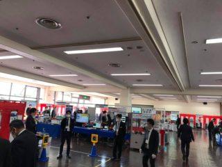 2021 測定・IoT Solution in 京都②
