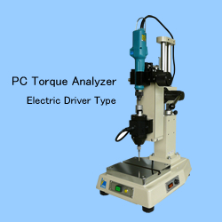 Electric Driver Type