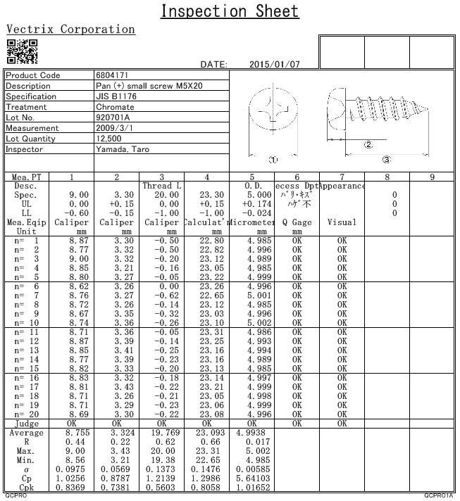 Inspection sheet